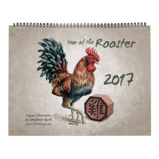 Chinese Zodiac: Year of the Rooster 2017 Wall Calendars
