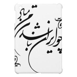 Cho Iran Nabashad iPad Mini Cases