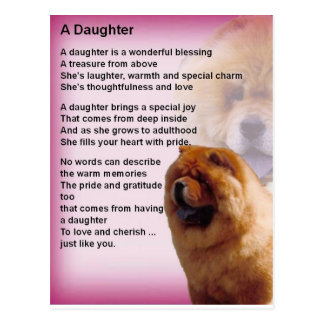 Chow Chow Dog Design - Daughter Poem Postcard