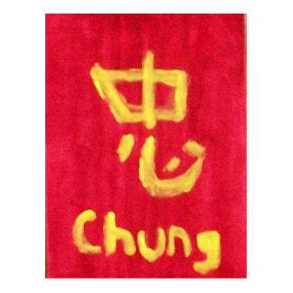 Chung Loyalty postcard