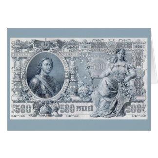 circa 1912 Tsarist Russia 500 ruble bill Card