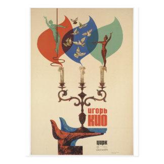 Circus Igor Kio Vintage Poster Postcard