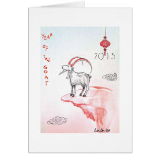Climbing Goat greeting card with message
