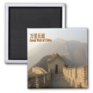 CN - China - Great Wall of China Magnet