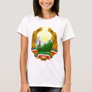 Coat_of_arms_of_the_Popular_Republic_of_Romania_(1 T-Shirt