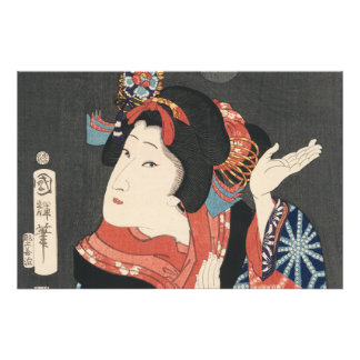 Colorful Japanese Woman Vintage Painting Photo Print