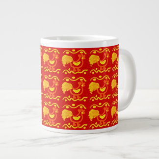 Colorful Red Yellow Orange Rooster Chicken Design Jumbo Mugs