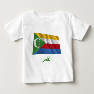 Comoros Waving Flag with Name in Arabic Baby T-Shirt