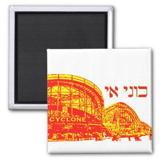 Coney Island in Hebrew Magnet