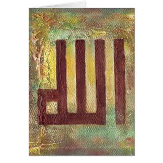 Contemporary Allah Islamic Art Gifts - Eid Ramadan Card