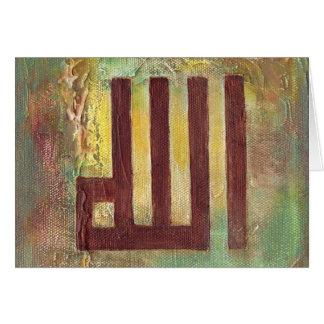 Contemporary Allah Islamic Art Gifts - Eid Ramadan Greeting Card