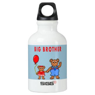 Cool Big Brother Little Sister Bears Water Bottle SIGG Traveller 0.3L Water Bottle