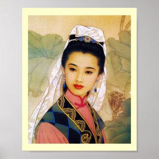 Cool chinese young beautiful princess Guo Jing Poster