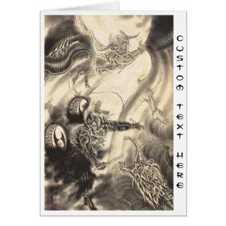 Cool classic vintage japanese demon dragon tattoo card