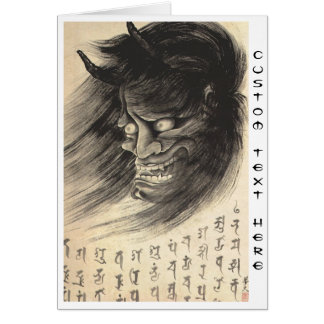Cool classic vintage japanese demon head tattoo card