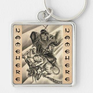 Cool classic vintage japanese demon samurai tiger key ring