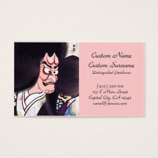 Cool japanese Tsuchigumo kabuki samurai actor art Business Card
