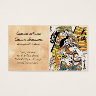 Cool japanese vintage ukiyo-e warrior kabuki actor business card