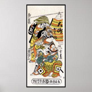 Cool japanese vintage ukiyo-e warrior kabuki actor poster
