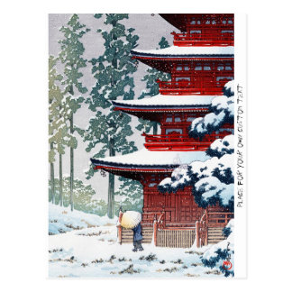 Cool oriental Hasui Kawase Winter scenery art Postcard