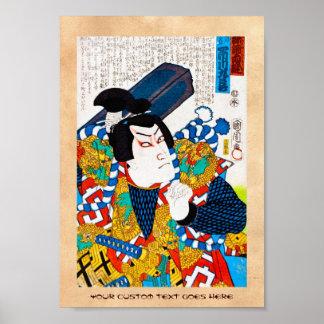 Cool oriental japanese classic kabuki actor art poster