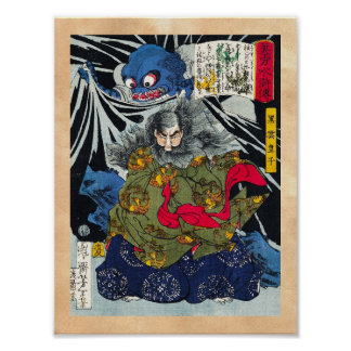 Cool oriental japanese ghost and deamons art poster