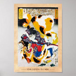 Cool oriental japanese legendary warrior samurai poster