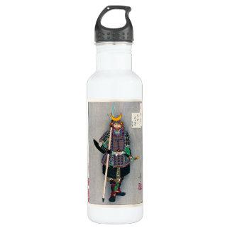 Cool oriental japanese Samurai Warrior Yari Spear 710 Ml Water Bottle