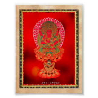 Cool oriental tibetan thangka tattoo art  Ragaraja Poster