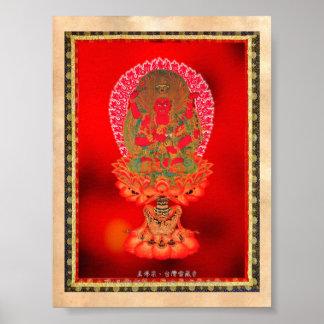 Cool oriental tibetan thangka tattoo art  Ragaraja Poster