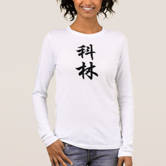 corinne long sleeve T-Shirt