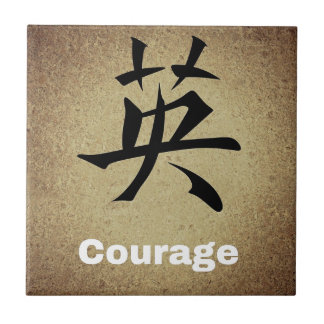Courage Chinese Character Tile