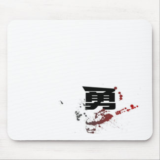 Courage chinese mouse pads