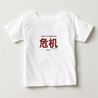 Crisis Equals Opportunity Baby T-Shirt