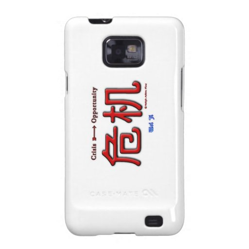 Crisis Equals Opportunity Galaxy SII Covers