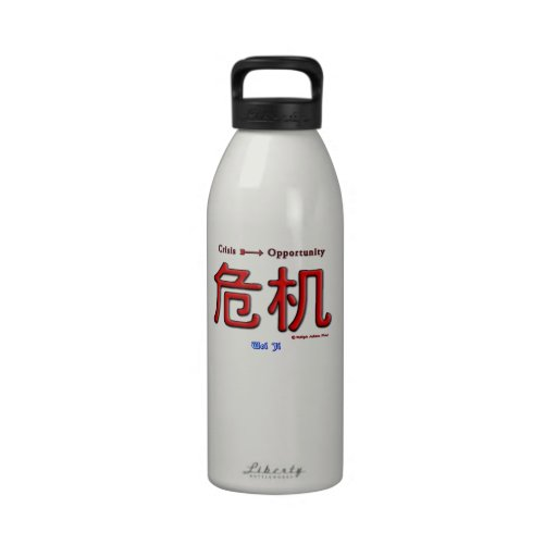 Crisis Equals Opportunity Water Bottle