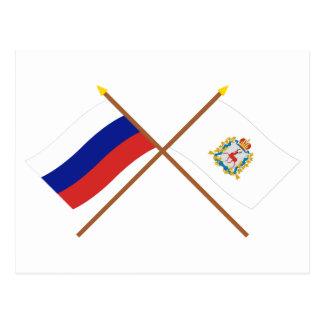 Crossed flags of Russia & Nizhniy Novgorod Oblast Postcard