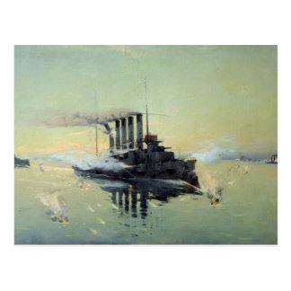 Cruiser Askold fighting Postcard