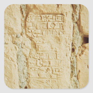 Cuneiform script on a palace wall square sticker
