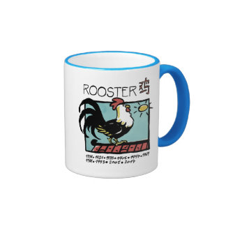 Cup the Chinese Zodiac - Gallo