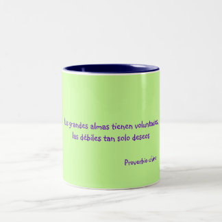 Cup with Chinese proverb on soul