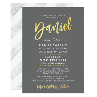 CUSTOM Bar Mitzvah Invite for Daniel grey + gold