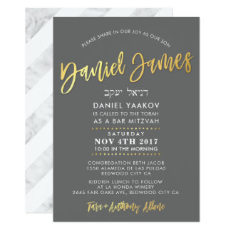 CUSTOM Bar Mitzvah Invite for Daniel grey + gold