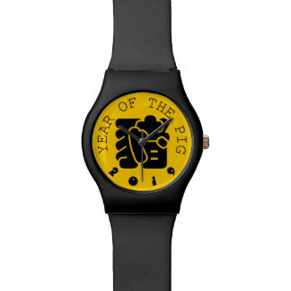 Custom Pig Ideogram Chinese Year Zodiac B Watch