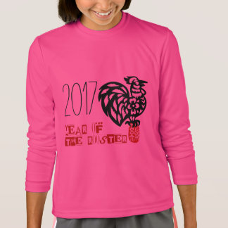 Customizable Rooster Year 2017 papercut Pink Tee