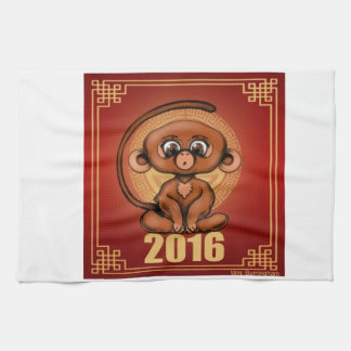 Cute 2016 Year of the Monkey Kitchen Towel