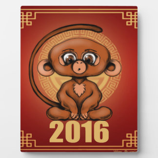 Cute 2016 Year of the Monkey Plaque