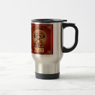 Cute 2016 Year of the Monkey Travel Mug