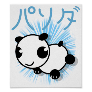 cute anime style panda poster - blue