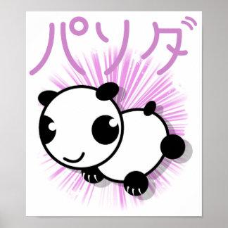 cute anime style panda poster - pink